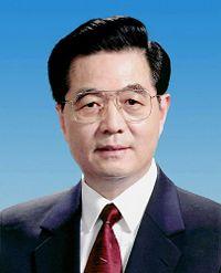 200px-president_hu_jintao
